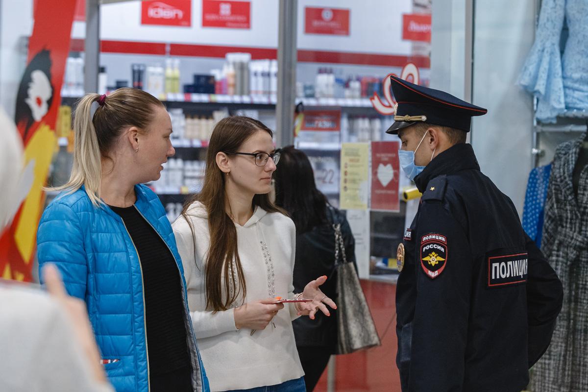 работа в полиции для девушек в казани